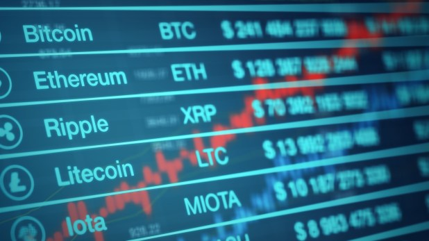 A cryptocurrency exchange screen