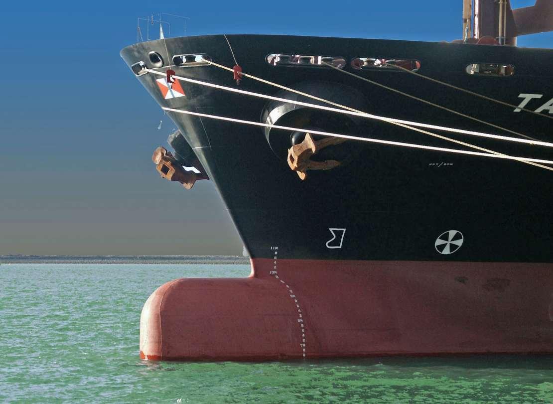 The bulbous bow of a ship