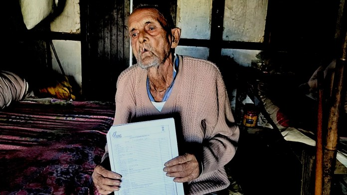 Chandradhar Das of Assam dies at 104. He couldn't prove he's an Indian citizen.