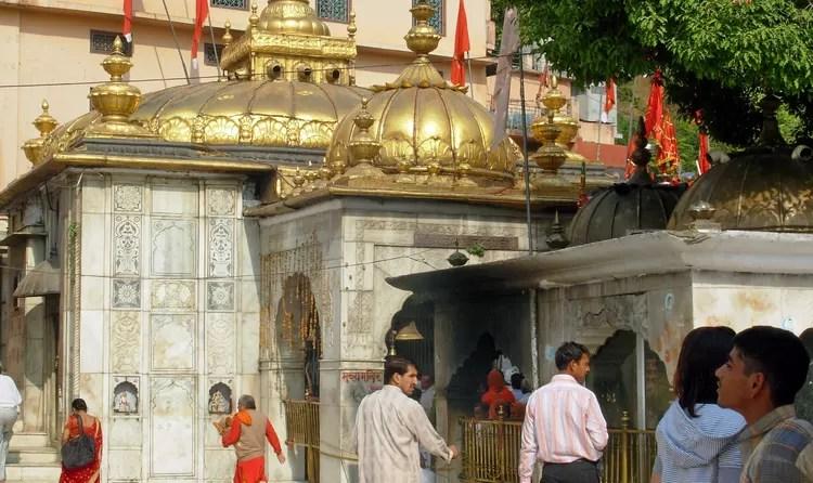 Visit Jwalamukhi Devi Temple
