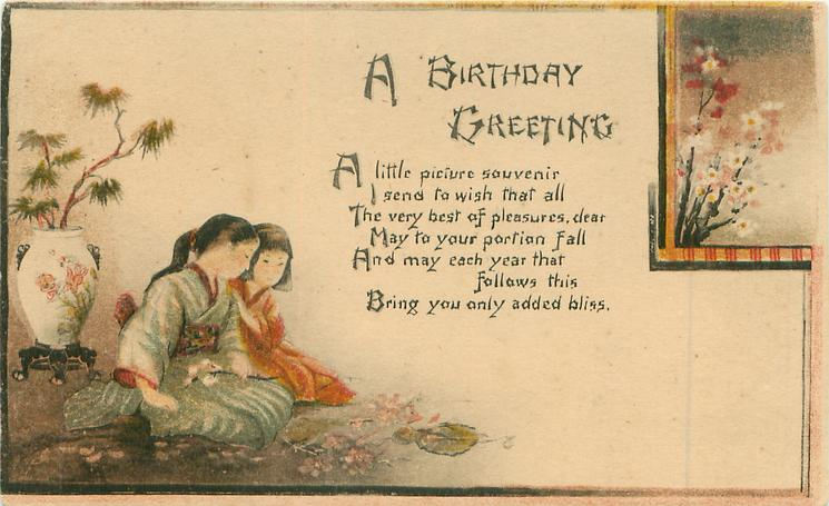 Birthday Cards Birthday Cards Birthday Cards
