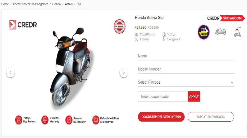 Activa, Activa 6G, Honda Activa, Honda Activa 110cc, honda scooter, second hand vehicle, CredR, auto news in hindi