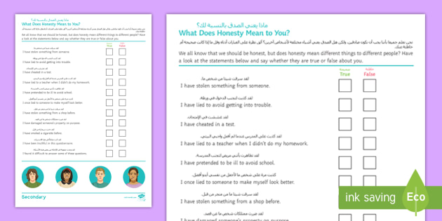 What Does Honesty Mean To You Worksheet Worksheet