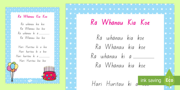 Maori Happy Birthday Song Lyrics Ra Whanau Waiata