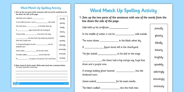 Words Ending In Ly Sentence Matching Worksheet
