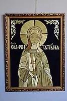Картина із соломки «Свята Тетяна»