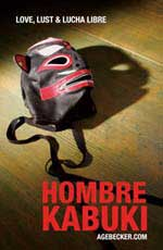 Movie poster featuring a Mexican wrestling mask lying on the ground
