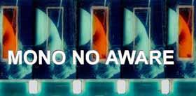 2011 Mono No Aware logo