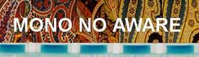 Filmstrip logo of the 2012 Mono No Aware festival