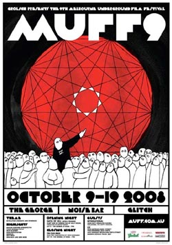 Film festival poster featuring a crowd looking at an abstract object