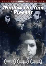 DVD cover with three teenagers in a dystopian future