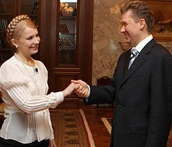 Tymoshenko meeting with Gazprom-head Alexei Miller - from unian.net