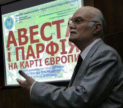 Проф.Тищенко презентує гіпотезу про вплив Авести та стародавньої Парфії на Європу