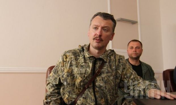 Russian citizen Igor Girkin has claimed he and his team started the war in the Donbas / Photo by UNIAN