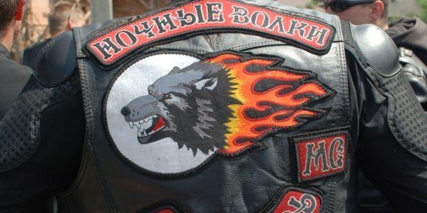 Αποτέλεσμα εικόνας για night wolves russia