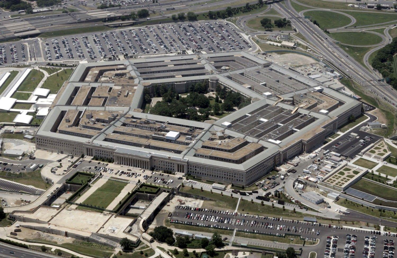 Картинки по запросу Деньги Пентагону