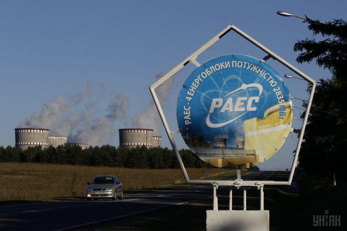 Энергоблок №1 РАЭС можно эксплуатировать до 2030 года / фото УНИАН