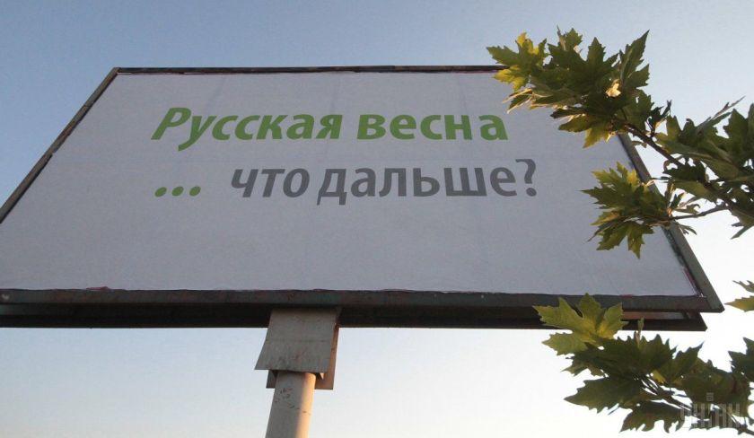Після анексії екологічна ситуація в Криму різко погіршилась/ фото УНІАН