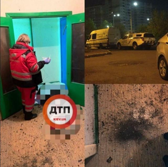 У Київській багатоповерхівці вибухнула граната / Фото: скріншот dtp.kiev.ua