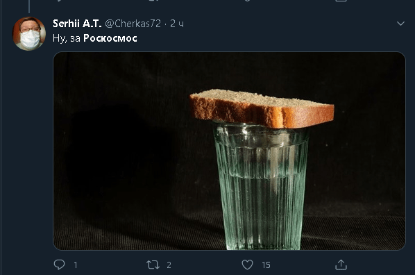 скріншот,Twitter