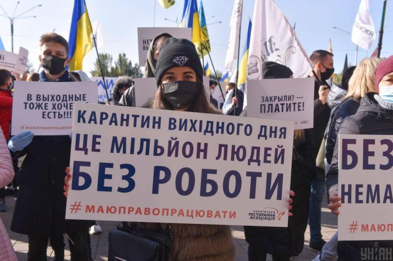 Photo from UNIAN, Oleksandr Prylepa