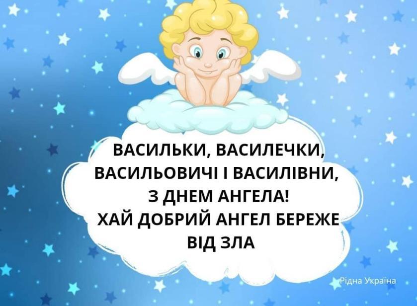 Birthday greetings to Vasily / nexusrus.com