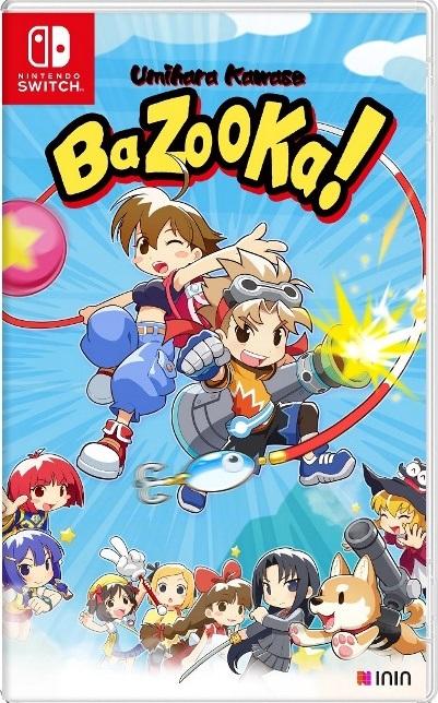 Umihara Kawase BaZooKa Switch NSP XCI NSZ