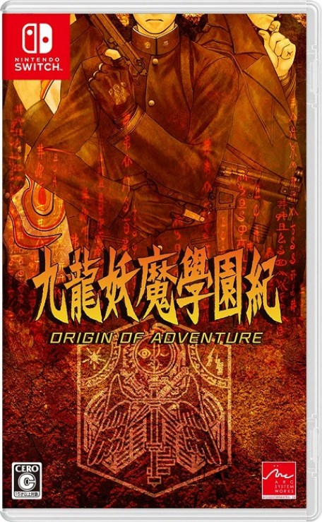 Kowloon Youma Gakuen Ki Origin of Adventure Switch NSP XCI NSZ