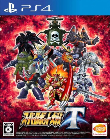 Super Robot Taisen T PS4 PKG