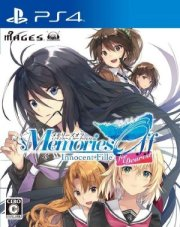 MEMORIES OFF -INNOCENT FILLE- FOR DEAREST PS4 PKG