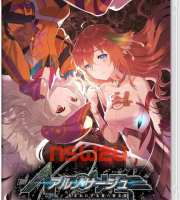 Ar Nosurge ~ Pray for the Born Star ~ DX Switch NSP XCI