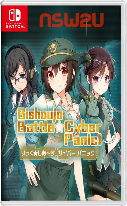 Bishoujo Battle Cyber Panic Switch NSP XCI NSZ