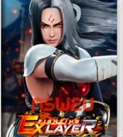 FIGHTING EX LAYER ANOTHER DASH Switch NSP XCI NSZ