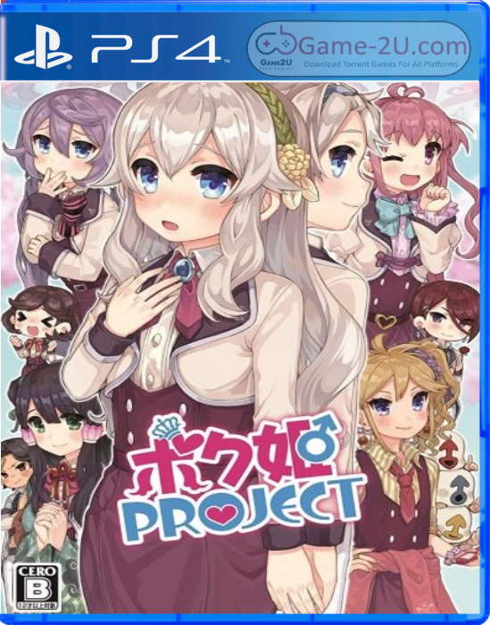 Bokuhime Project PS4 PKG