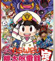 Momotaro Dentetsu: Showa, Heisei, Reiwa mo Teiban! Switch NSP XCI
