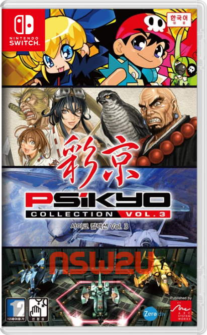 Psikyo Collection Vol.3 Switch NSP XCI NSZ