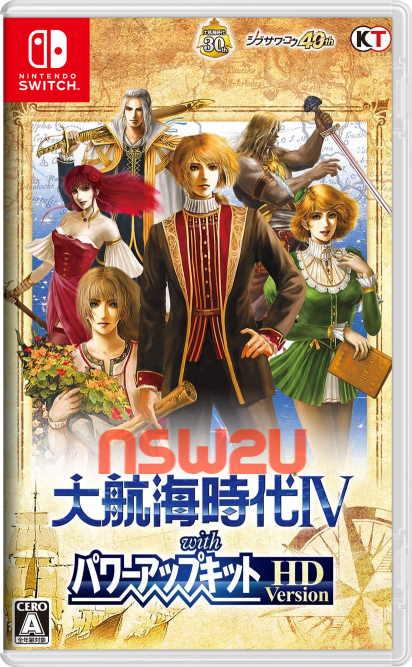 Daikokai Jidai IV with Power Up Kit HD Version Switch NSP XCI NSZ 大航海時代Ⅳ with パワーアップキット HD Version