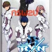 RXN -RAIXIN- Switch NSP XCI