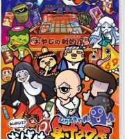 Moshikashite Obake no Shatekiya for Nintendo Switch NSP XCI