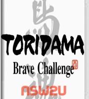 TORIDAMA: Brave Challenge Switch NSP XCI NSZ