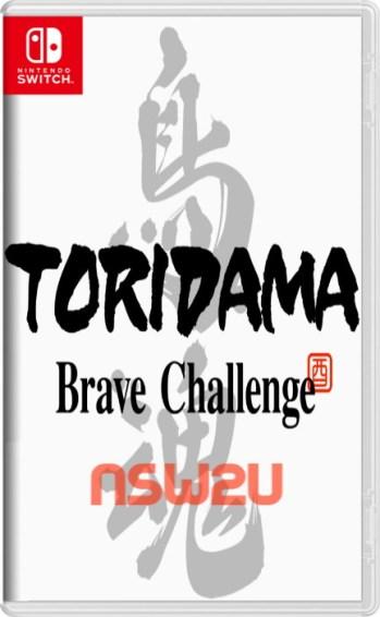 TORIDAMA Brave Challenge Switch NSP XCI NSZ