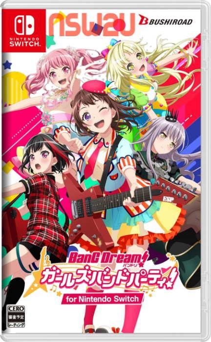 BanG Dream! Girls band party Switch NSP XCI NSZ