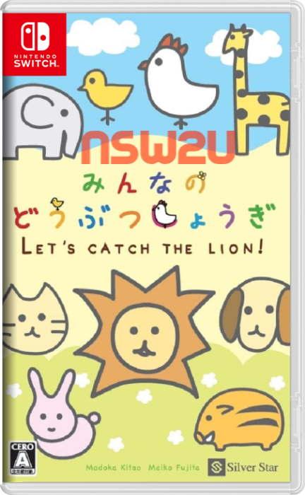 Everyones animal shogi Switch みんなのどうぶつしょうぎ NSP XCI NSZ