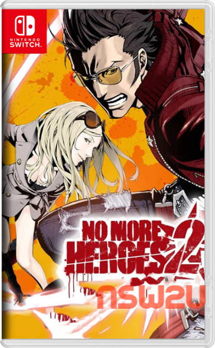 No More Heroes 2 Desperate Struggle Switch NSP XCI NSZ