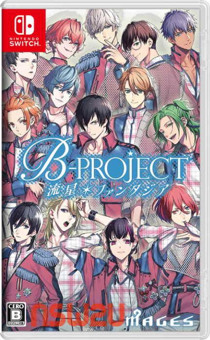 B-PROJECT Meteor * Fantasia Switch NSP XCI