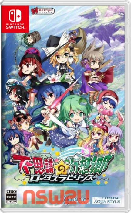 不思議の幻想郷 -ロータスラビリンス- switch Fushigi no Gensokyo Lotus Labyrinth Switch NSP XCI NSZ