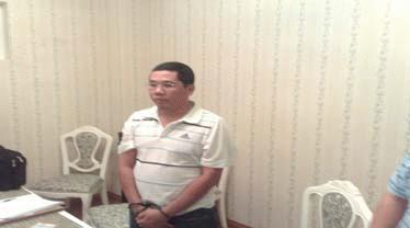 Phan Ha Binh 1