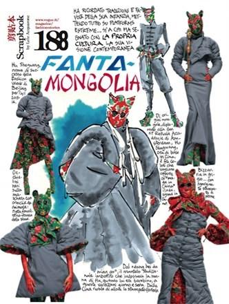 Fanta-Mongolia