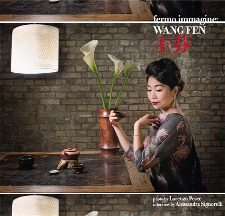 Still image: Wang Fen