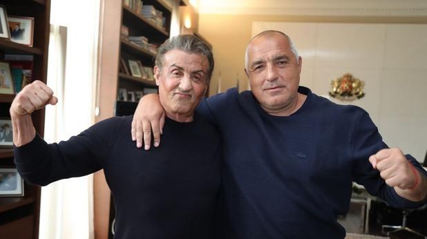 Силвестър Сталоун и Бойко Борисов
